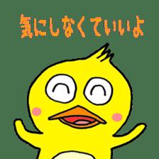 happy bird sticker #846213