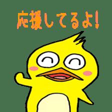 happy bird sticker #846214