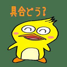 happy bird sticker #846215
