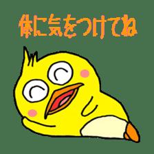 happy bird sticker #846216