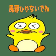 happy bird sticker #846217
