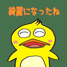 happy bird sticker #846220