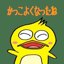 happy bird sticker #846221