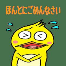 happy bird sticker #846228