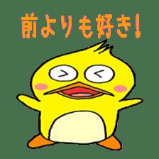 happy bird sticker #846229
