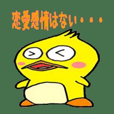 happy bird sticker #846231