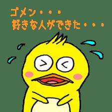 happy bird sticker #846235