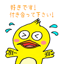 happy bird sticker #846236