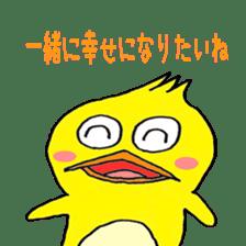 happy bird sticker #846237