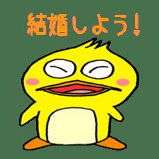 happy bird sticker #846238