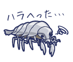 Giant Isopod and animals in the deep sea sticker #847360