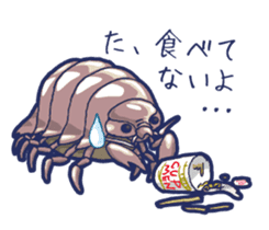 Giant Isopod and animals in the deep sea sticker #847361