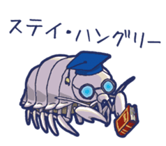 Giant Isopod and animals in the deep sea sticker #847362