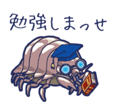 Giant Isopod and animals in the deep sea sticker #847364
