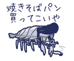 Giant Isopod and animals in the deep sea sticker #847366