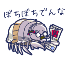 Giant Isopod and animals in the deep sea sticker #847368