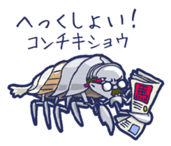 Giant Isopod and animals in the deep sea sticker #847369