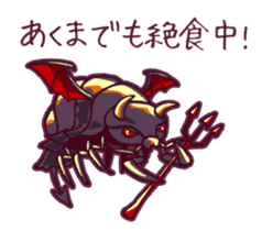 Giant Isopod and animals in the deep sea sticker #847371