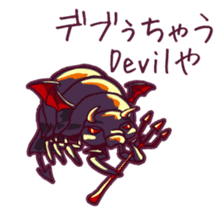 Giant Isopod and animals in the deep sea sticker #847373