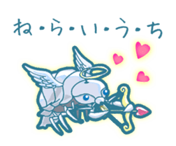Giant Isopod and animals in the deep sea sticker #847374