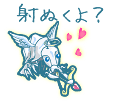Giant Isopod and animals in the deep sea sticker #847375