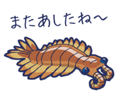 Giant Isopod and animals in the deep sea sticker #847377