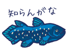 Giant Isopod and animals in the deep sea sticker #847379