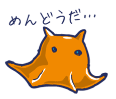 Giant Isopod and animals in the deep sea sticker #847384