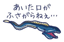 Giant Isopod and animals in the deep sea sticker #847388