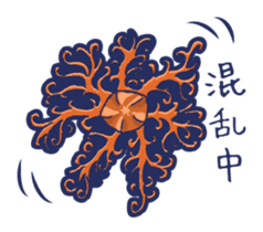 Giant Isopod and animals in the deep sea sticker #847392