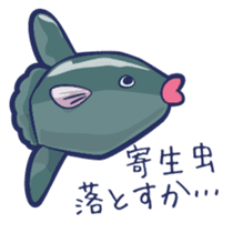 Giant Isopod and animals in the deep sea sticker #847396