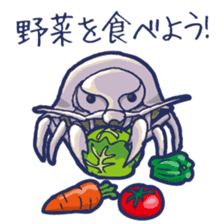 Giant Isopod and animals in the deep sea sticker #847398