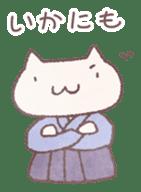 Japanese Samurai Cat sticker #847479
