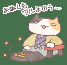 Japanese Samurai Cat sticker #847482
