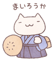 Japanese Samurai Cat sticker #847484