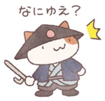 Japanese Samurai Cat sticker #847485