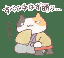 Japanese Samurai Cat sticker #847486