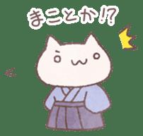 Japanese Samurai Cat sticker #847487