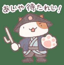 Japanese Samurai Cat sticker #847489