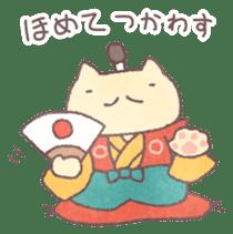 Japanese Samurai Cat sticker #847490