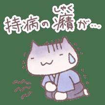 Japanese Samurai Cat sticker #847491