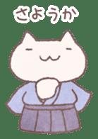 Japanese Samurai Cat sticker #847492