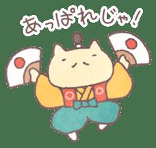 Japanese Samurai Cat sticker #847494