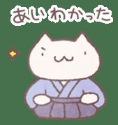 Japanese Samurai Cat sticker #847496