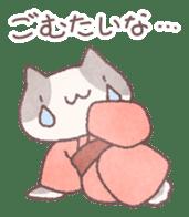 Japanese Samurai Cat sticker #847497
