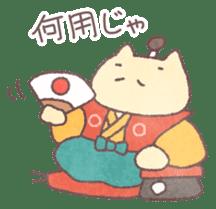 Japanese Samurai Cat sticker #847498