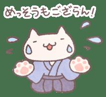 Japanese Samurai Cat sticker #847499