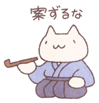 Japanese Samurai Cat sticker #847500