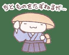 Japanese Samurai Cat sticker #847503