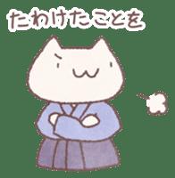 Japanese Samurai Cat sticker #847504